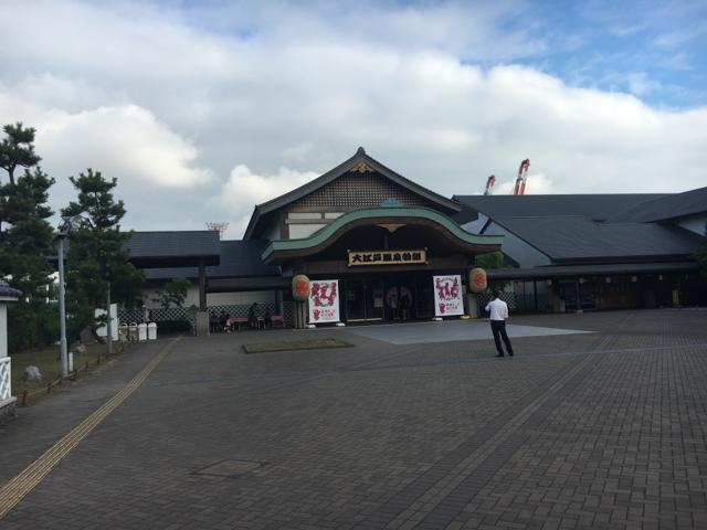 東京で日帰り温泉を楽しむ♪大江戸温泉へ♪