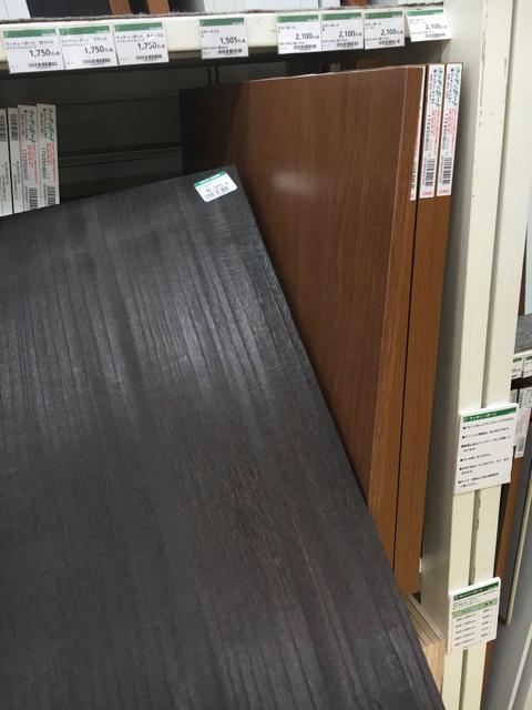 手作りウェルカムボード(3)