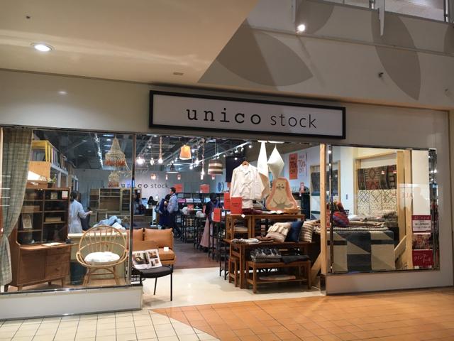 unicoのアウトレット店 unico stockにいってきました