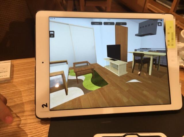 家具を安心ネット購入unicoの3Dシュミレーターがおススメ