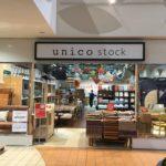 10月からunico stockが常設店に❗️✨