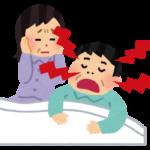 いびき解消作戦で快適睡眠😴