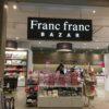 francfrancのアウトレットに行ってきました