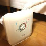 梅雨のダニ対策に三菱の布団乾燥機を購入しました