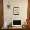 お部屋のBefore After✨インテリア小物を購入して部屋がおしゃれになりました❤️(2)