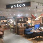 unicoの2018年サマーセール(吉祥寺店)