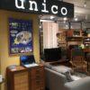【2020-2021年冬】 unicoのウィンターセール開始!店頭レポート