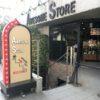 原宿の雑貨屋さんAwesome store(オーサムストア)が安くてかわいい!